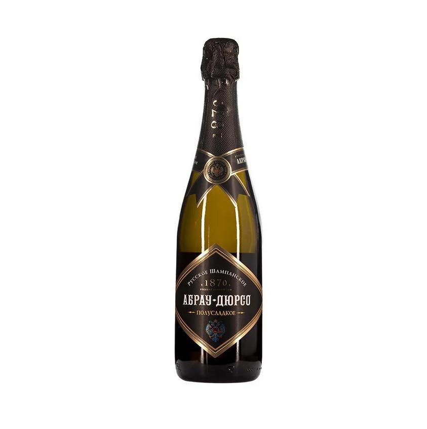 Шампанское Абрау-Дюрсо